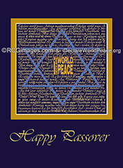 purple & gold passover card