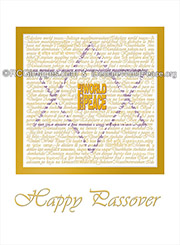 white & gold passover card